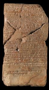 Cuneiform prayer
